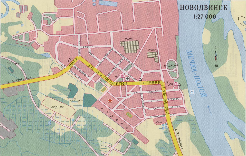 Карта схема новодвинска