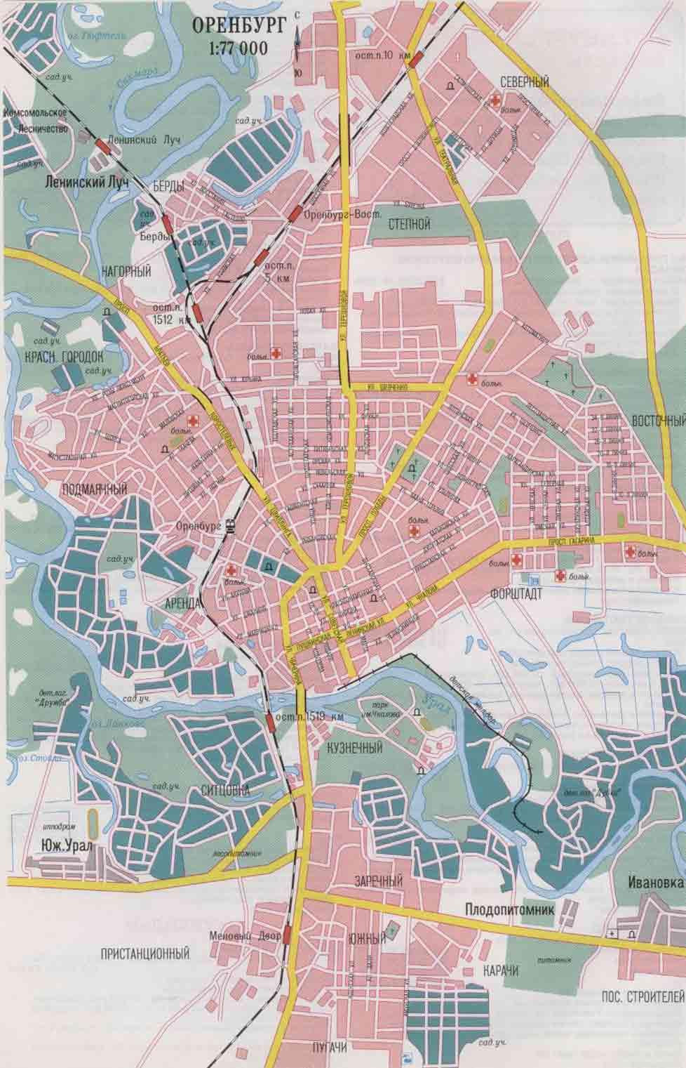 Скачать карту майнкрафт город - f8